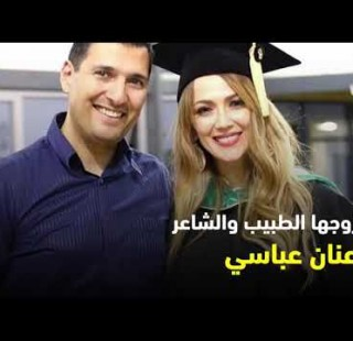 دلال أبو آمنة: أنشودة الطب والتراث