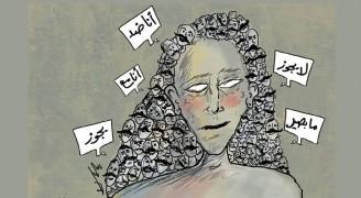 كاريكاتير المرأة سمير خليلي