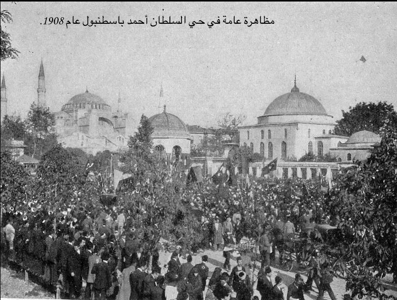 انقلاب على السلطان.png