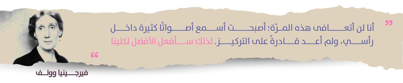 اقتباسات-82.png